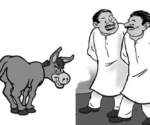 Donkey-politics-in-UP-election-2017