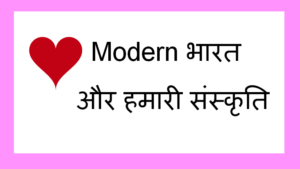 Extra-Relationships-in-Modern-India