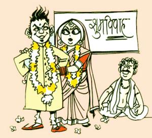 Mangaru-Ki-Shadi-aur-Dhuman-ka-Dahej-Lalach