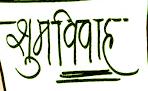 Shubh-Vivaah