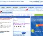 IRCTC-Buy-Now-Pay-Later-Feature