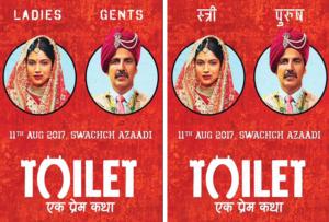 टॉयलेट एक प्रेम कथा हिंदी फिल्म