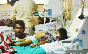 गोरखपुर बी आर डी मेडिकल कॉलेज हादसा