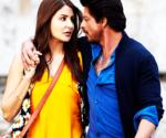 जब हैरी मेट सेजल हिंदी फिल्म