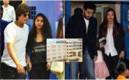 धीरूभाई इंटरनेशनल स्कूल – जहाँ शाहरुख़ आमिर ऐश्वर्या सहित अन्य कई बड़ी हस्तियों के बच्चे पढ़ते हैं