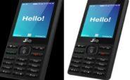 जियो का पंद्रह सौ वाला मोबाइल फ़ोन