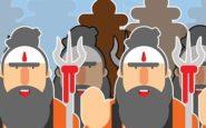 प्रयागराज नाम क्यों हुआ - Prayagraj Naam Kaise Hua धार्मिक मान्यता महत्त्व