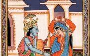 Bhramar-Geet-Saar