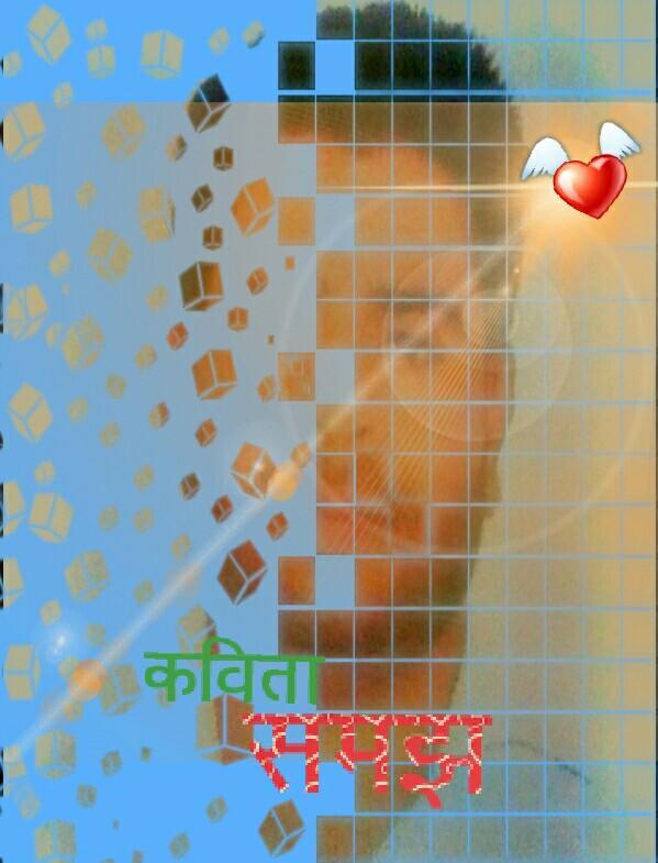 hindi-kavita-samajh