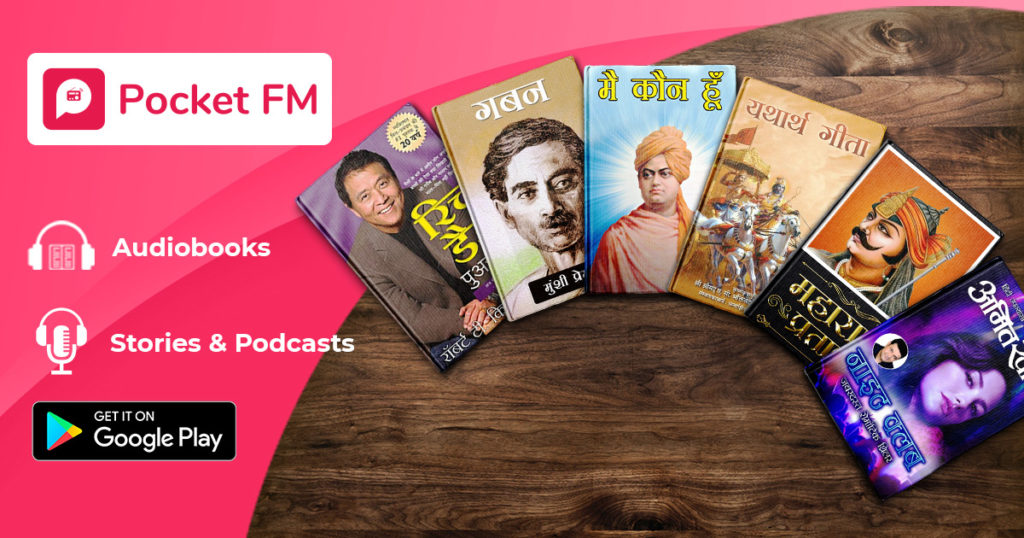Pocket-FM-Audiobooks