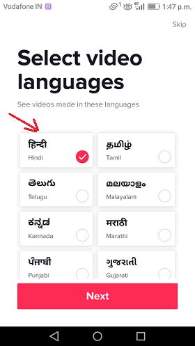 select-video-languages-tiktok